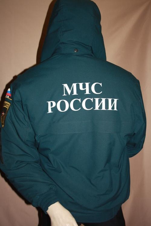 Купить Куртку Мчс Циклон